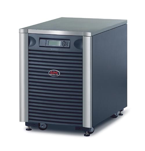 Источник бесперебойного питания APC Symmetra LX 4000VA Scalable to 8000VA (2800Watt/5600Watt, RS232, 1xSYBT5, 1xSS AP9619, Black)