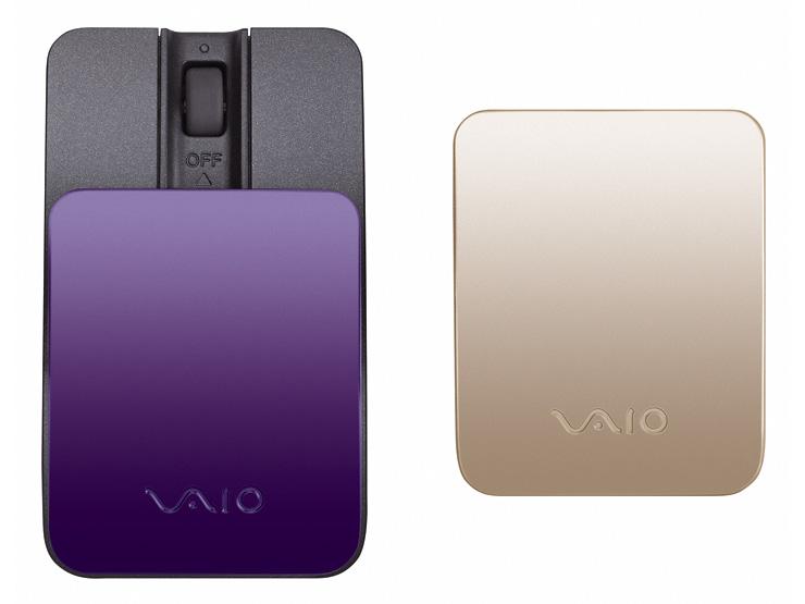 Bluetooth мышь со съемными крышками (фиолетовый и золотой)